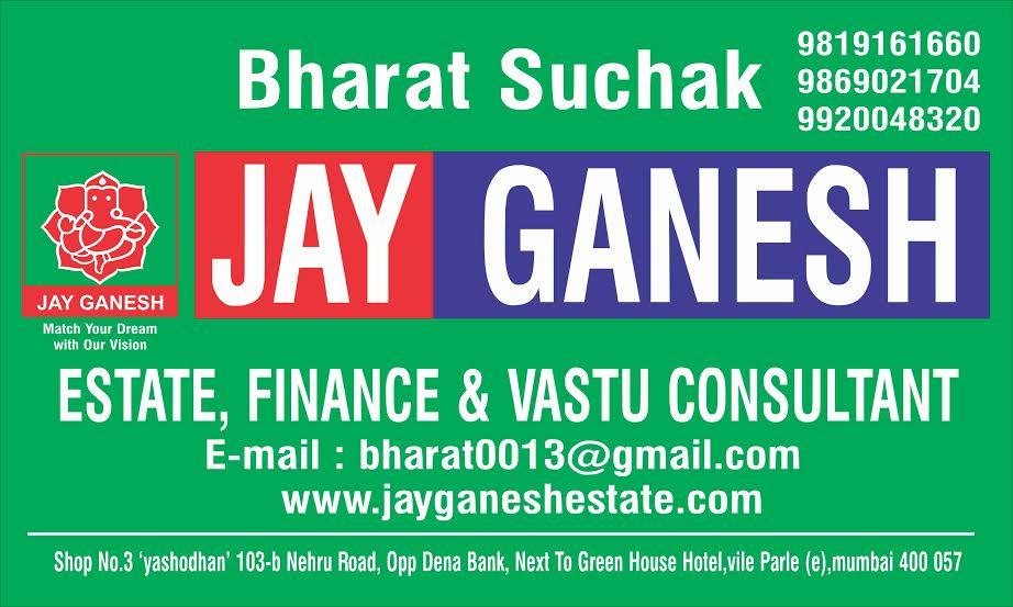 BHARAT SUCHAK