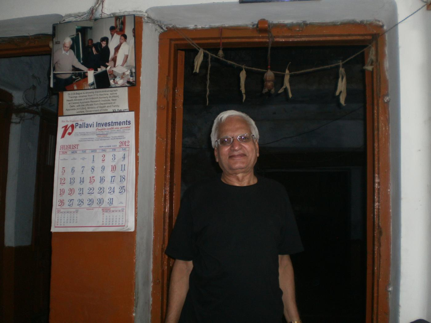 Dr Desh Bandhu Bajpai : BMS, Ayurvedacharya, M.D. , Ph.D