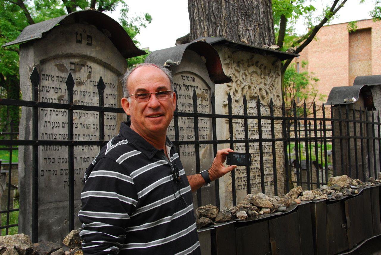 Eli Rabinowitz