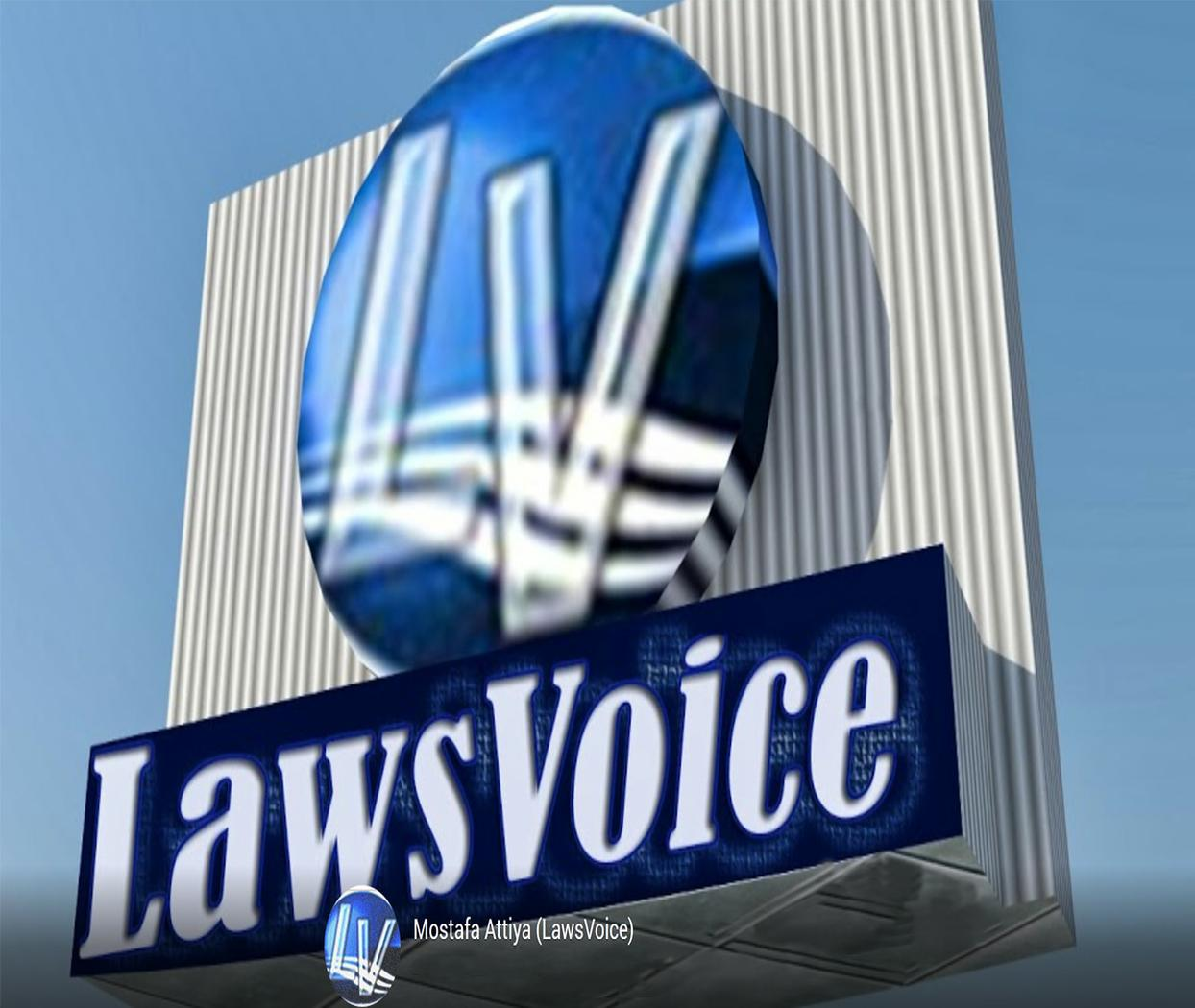 Laws Voice صوت القوانين